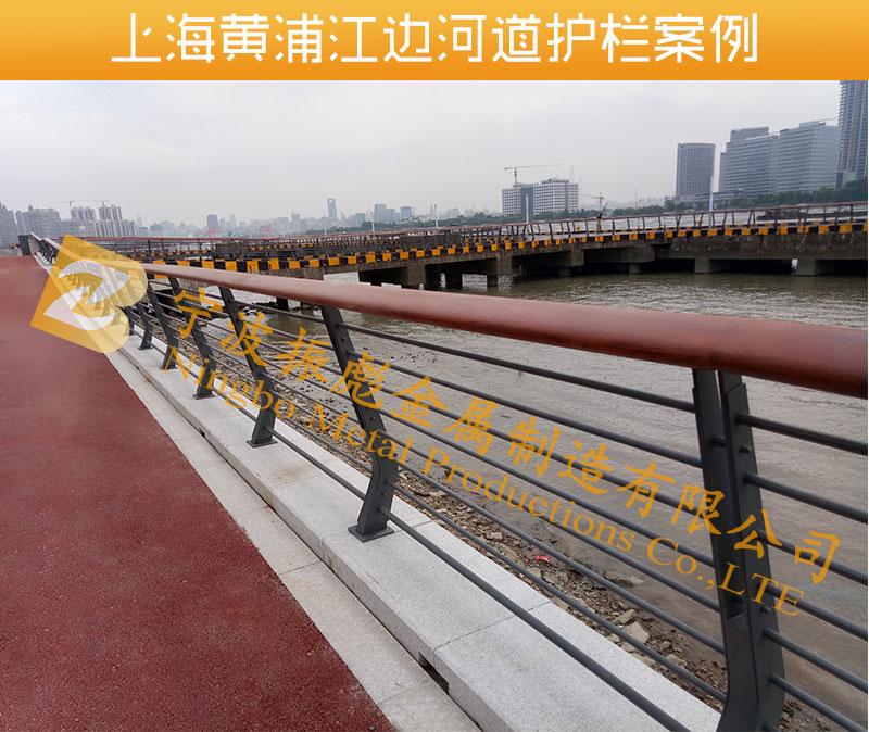 上海河道锌钢护栏案例-1